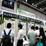 Innovation-Japan-2018